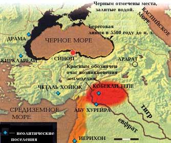 Черноморский потоп как старт распространения земледелия в Европе, гипотеза археолога Томаса Франка, Германия