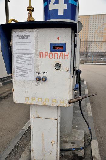 Новая газовая колонка пропан бутан модуль цена фото