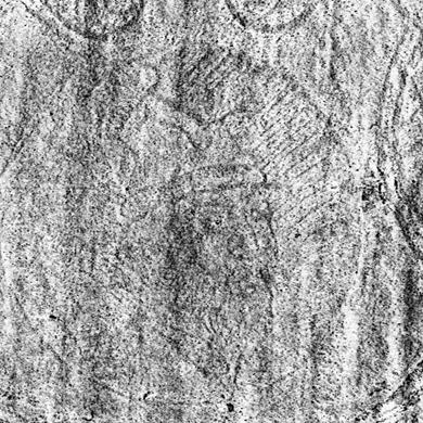 Исследователи космоса увидели Ивана Грозного