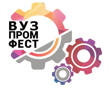 В Технограде соберутся лучшие юные разработчики страны