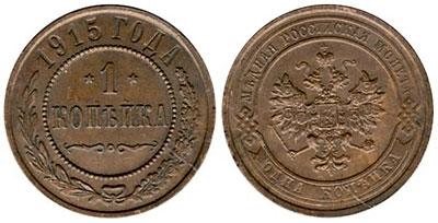 Копейка на руси введена токен (денежный знак)