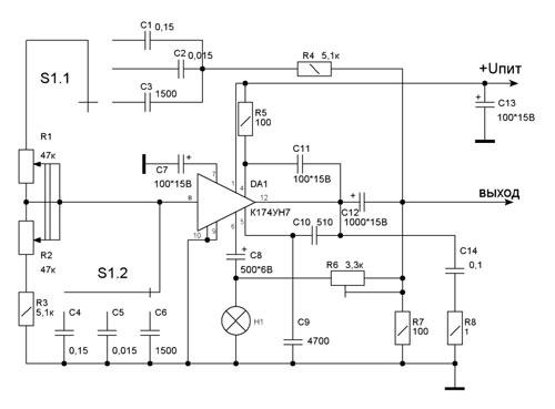 Схема электрическая принципиальная чертеж