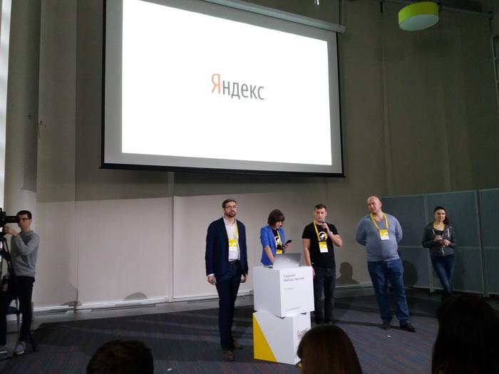 Спикеры презентации нового запуска «Яндекса» отвечают на вопросы из зала.