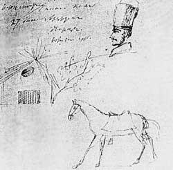 знаком ли пушкин с лермонтовым