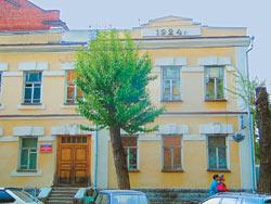 Здание научно-мемориального центра им.Ю.В.Кондратюка в Новосибирске. В этом доме ученый прожил пять лет - с 1927 по 1931 год.