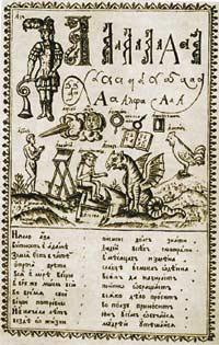 Создатели Словарей Русского Языка