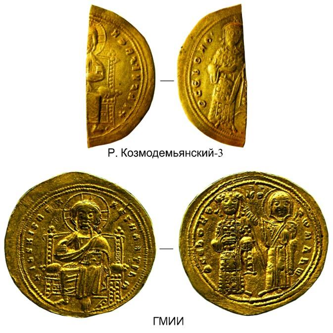 В Новгороде нашли золотую монету византийского императора.