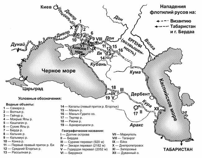 "Карта-схема ""Тайные маршруты"