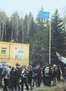 Всероссийский фестиваль астрофест