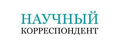 «Научный корреспондент» запустил конкурс, посвященный тушению эндогенных пожаров