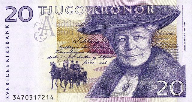 Шведская крона достоинством 20 крон.