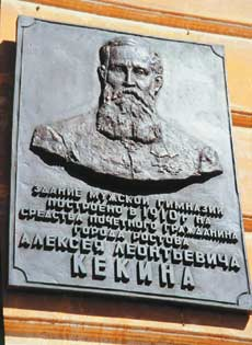 юрий леонтьевич алексеев фото