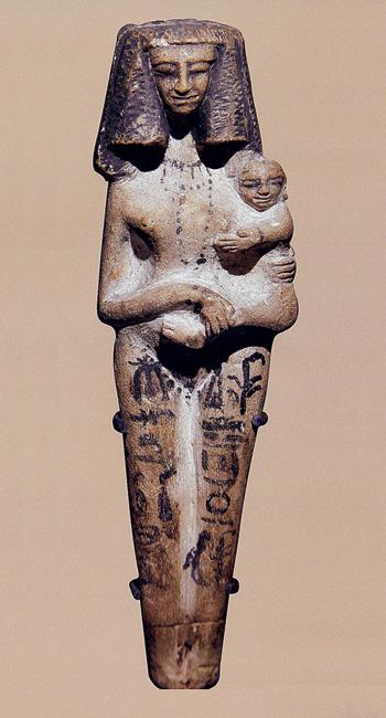 Древнеегипетский тест на беременность