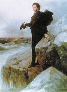 Пушкин крым и кавказ фото 84-967