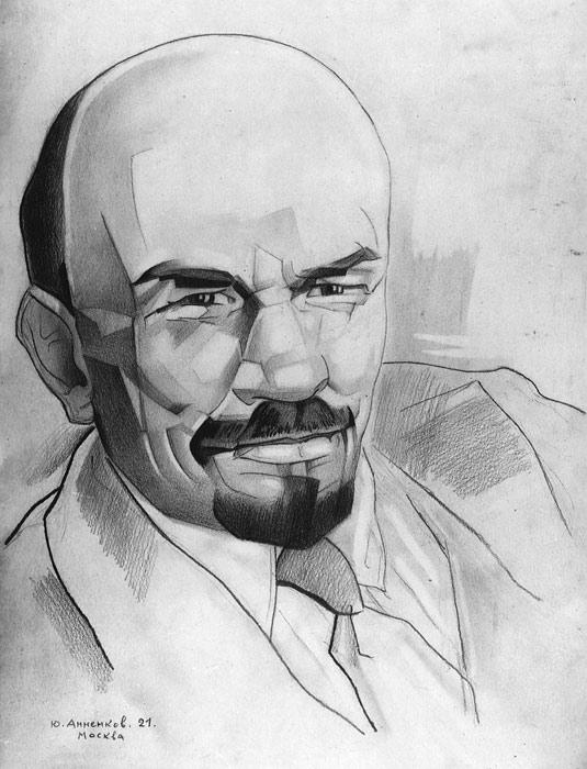 Ю.П. Анненков. Портрет В.И. Ленина. 1921 г.