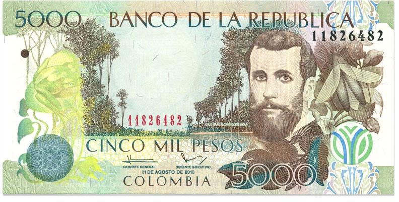 Наука о бумажных деньгах рубль 1873 года спб