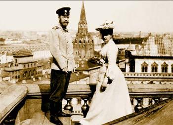русский брод фото