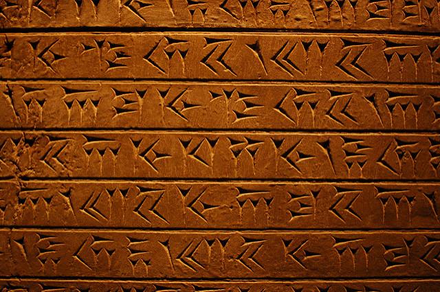 На шумерской табличке нашли древнейшую дату дня рождения | Наука и жизнь