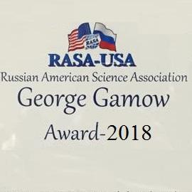 Премия русским американцам
